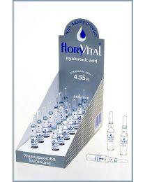 ФлориВитал Ампули за лице с чиста хиалуронова киселина.
