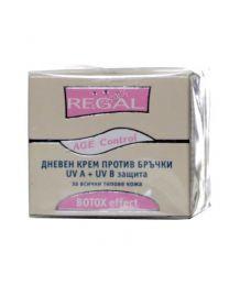 Age Control дневен крем против бръчки с UV A + UV B защита