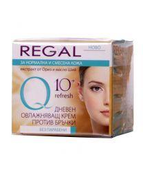 Q10+ дневен овлажняващ крем против бръчки с екстракт от ориз и масло от ший