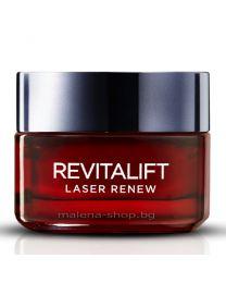 Revitalift Laser Renew хидратиращ крем за лице против стареене