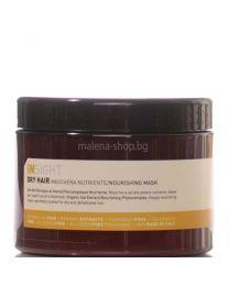 Insight Dry Hair - професионална подхранваща маска за суха коса
