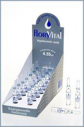 ФлориВитал Ампули за лице с чиста хиалуронова киселина, 1 брой.