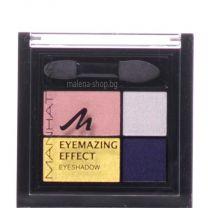 Eyemazing effect сенки за очи, четири цвята /53T Miss Right/