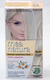 Mea Natura боя за коса /10.91 екстра светло платинено русо/