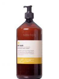 Insight Dry Hair - професионален балсам за суха коса
