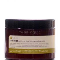 Insight Anti-Frizz - хидратираща маска за цъфтяща и заплитаща се коса