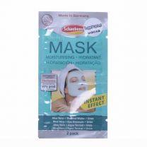 Хидратираща маска с незабавен ефект