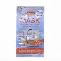 Почистваща маска за лице