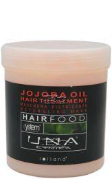 UNA Hair Food  Професионална маска за къдрави коси, с жожоба