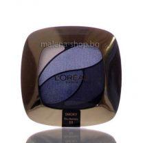 Color Riche сенки за очи, четири нюанса /Е8 bleu mariniere/