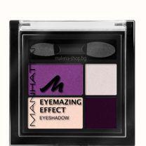 Eyemazing effect сенки за очи, четири цвята /65H Falling for Purple/