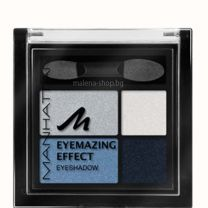 Eyemazing effect сенки за очи, четири цвята /71W Got the Blues/
