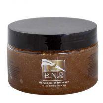Perfect PNP Натурален ексфолиант с кафява захар