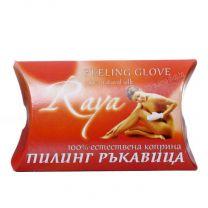 Пилинг ръкавица Рая за лице и тяло, 100% коприна.